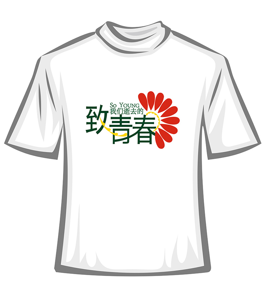KW0020-聚会班服T恤衫定制