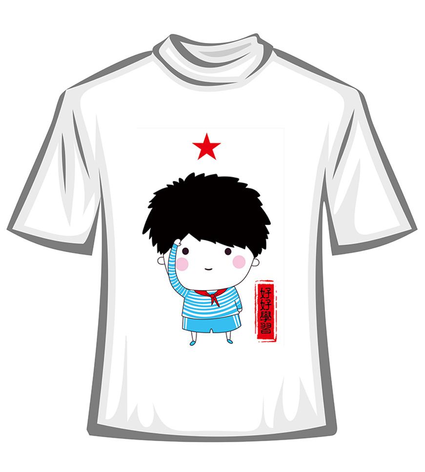 KW0021-聚会班服T恤衫定制