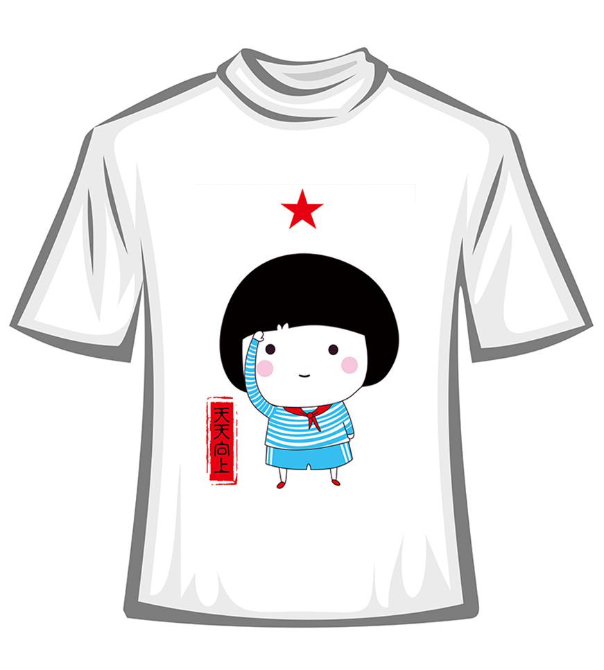KW0022-聚会班服T恤衫定制