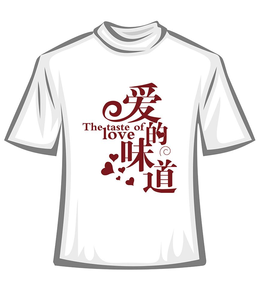 KW0025-聚会班服T恤衫定制