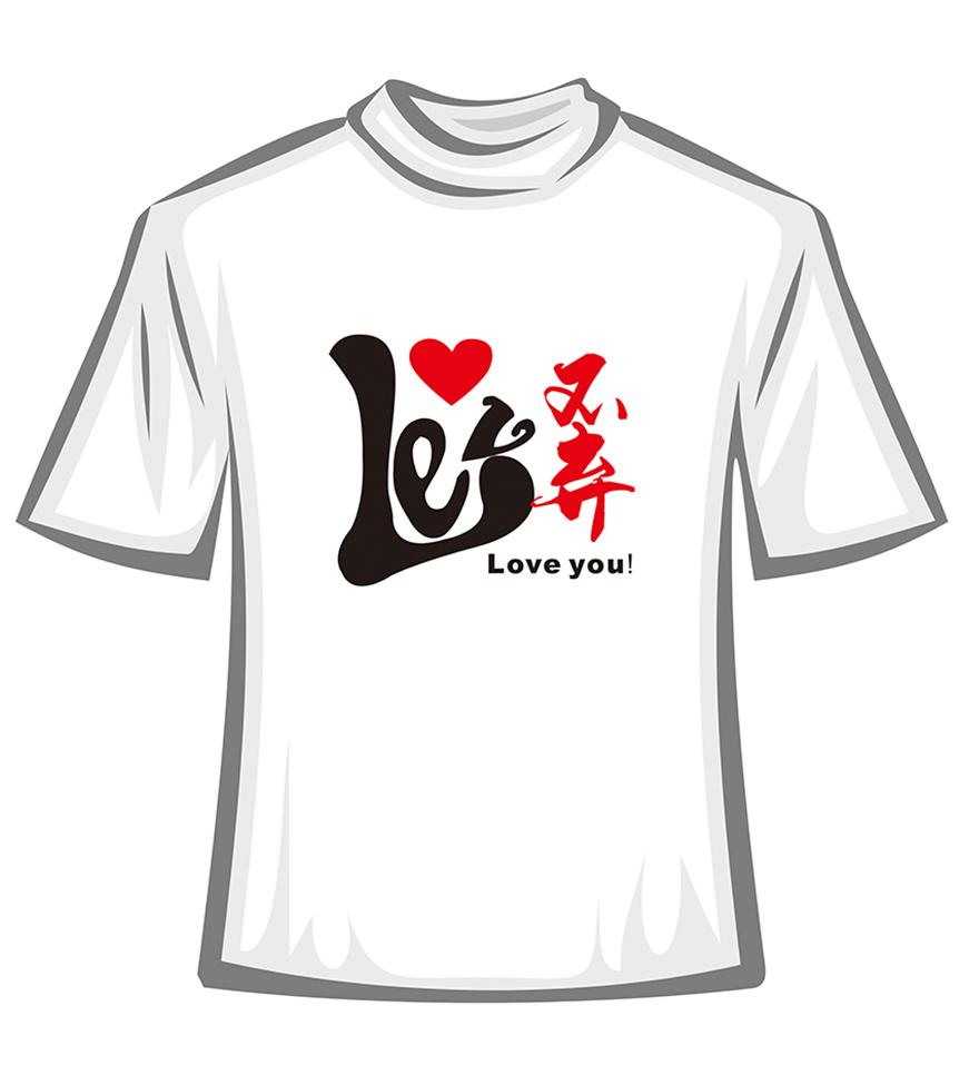 KW0029-聚会班服T恤衫定制