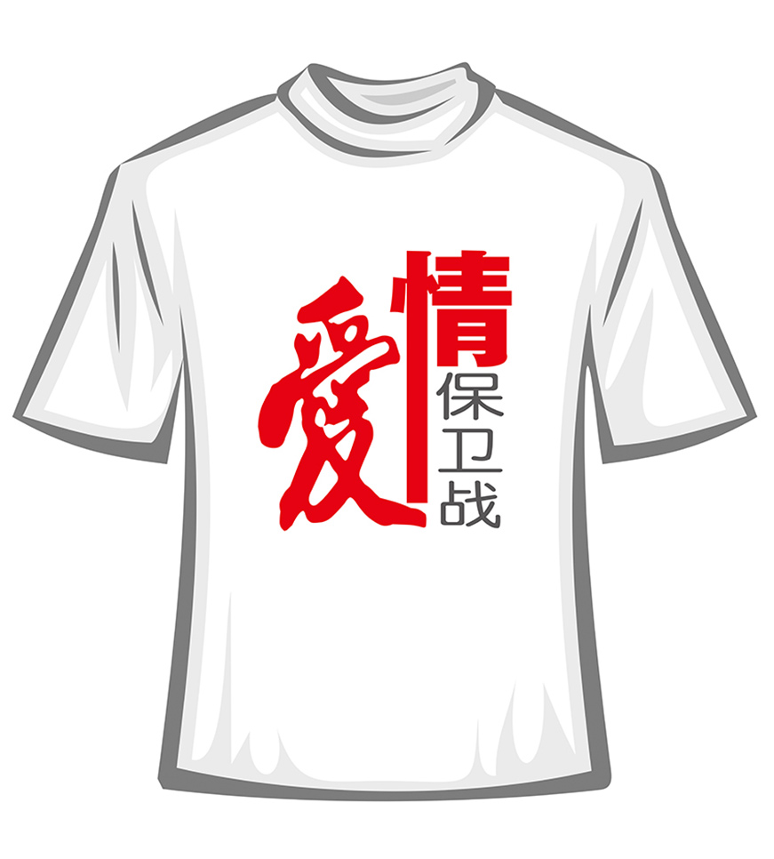 KW0028-聚会班服T恤衫定制