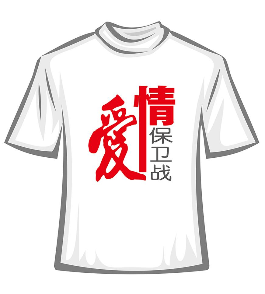 KW0032-聚会班服T恤衫定制