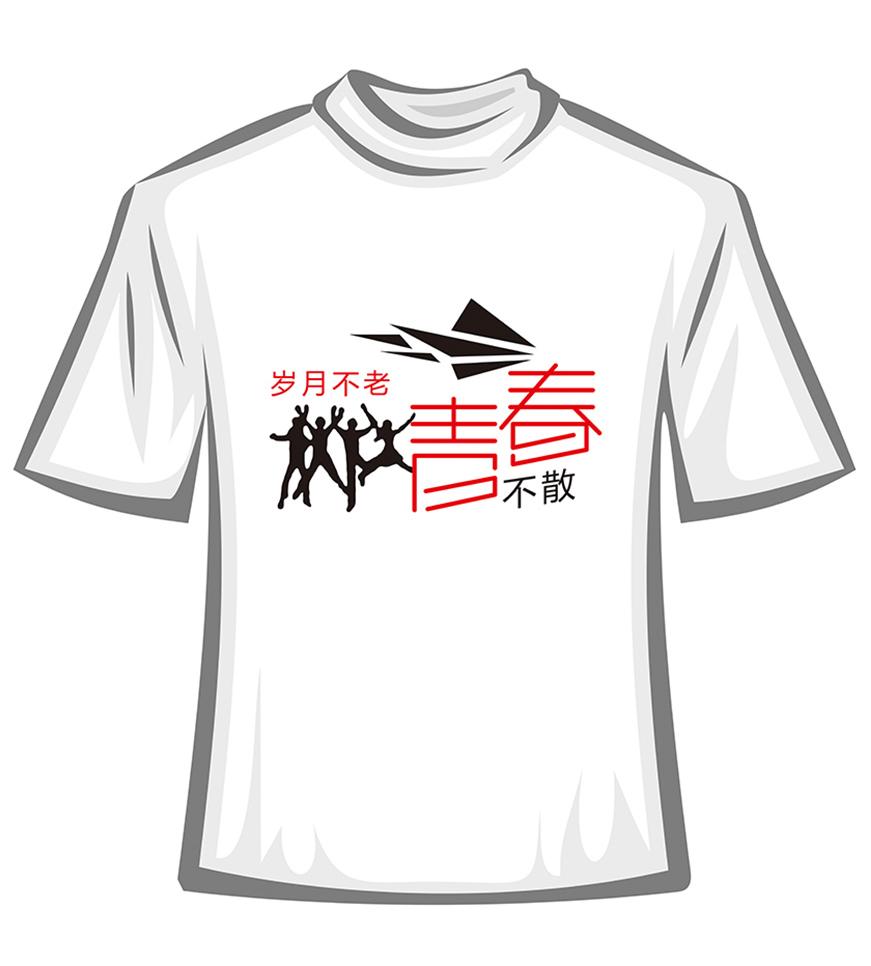 KW0034-广告文化衫T恤衫定制