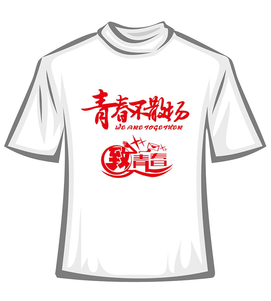 KW0035-广告文化衫T恤衫定制