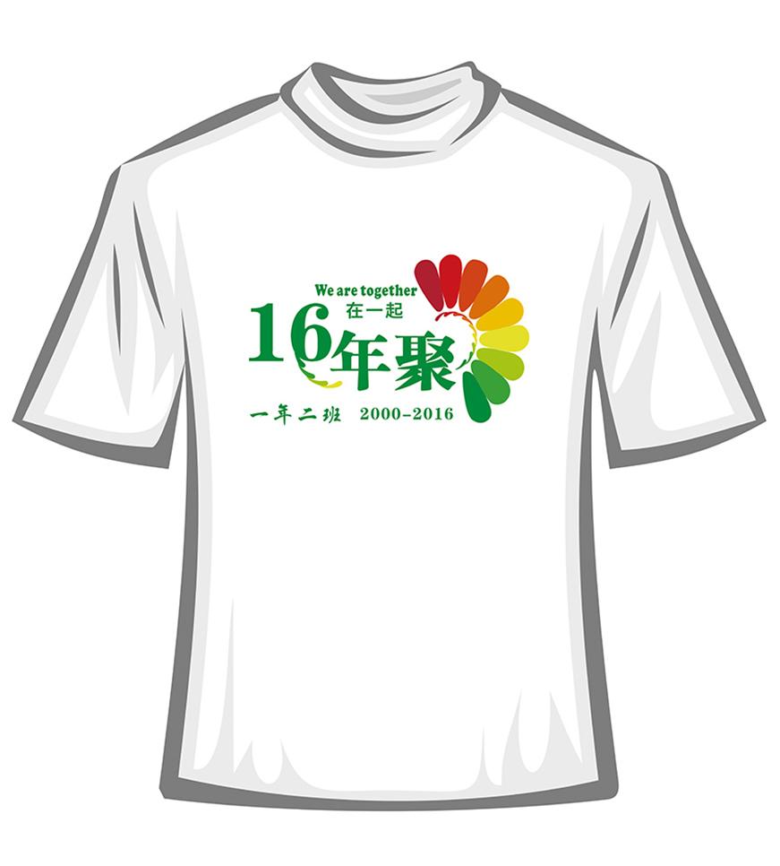 KW0036-广告文化衫T恤衫定制