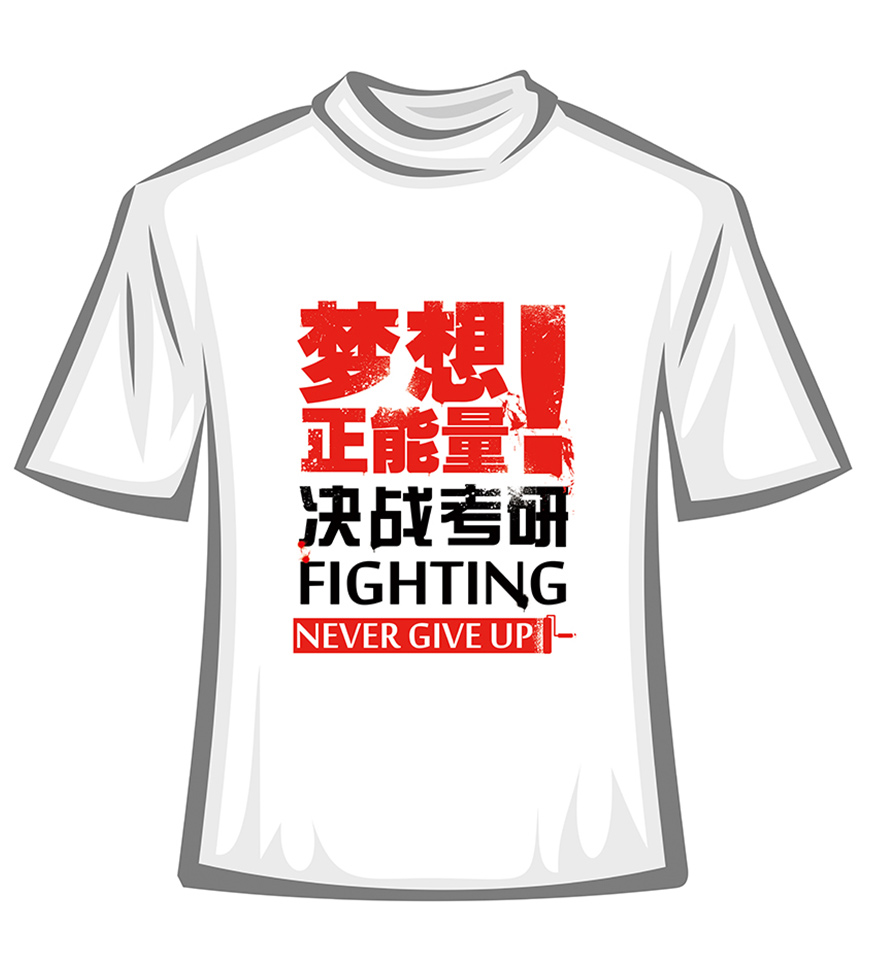 KW0040-聚会班服T恤衫定制