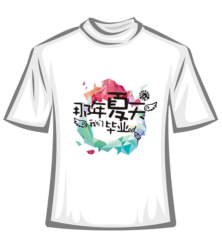 KW0039-广告文化衫T恤衫定制