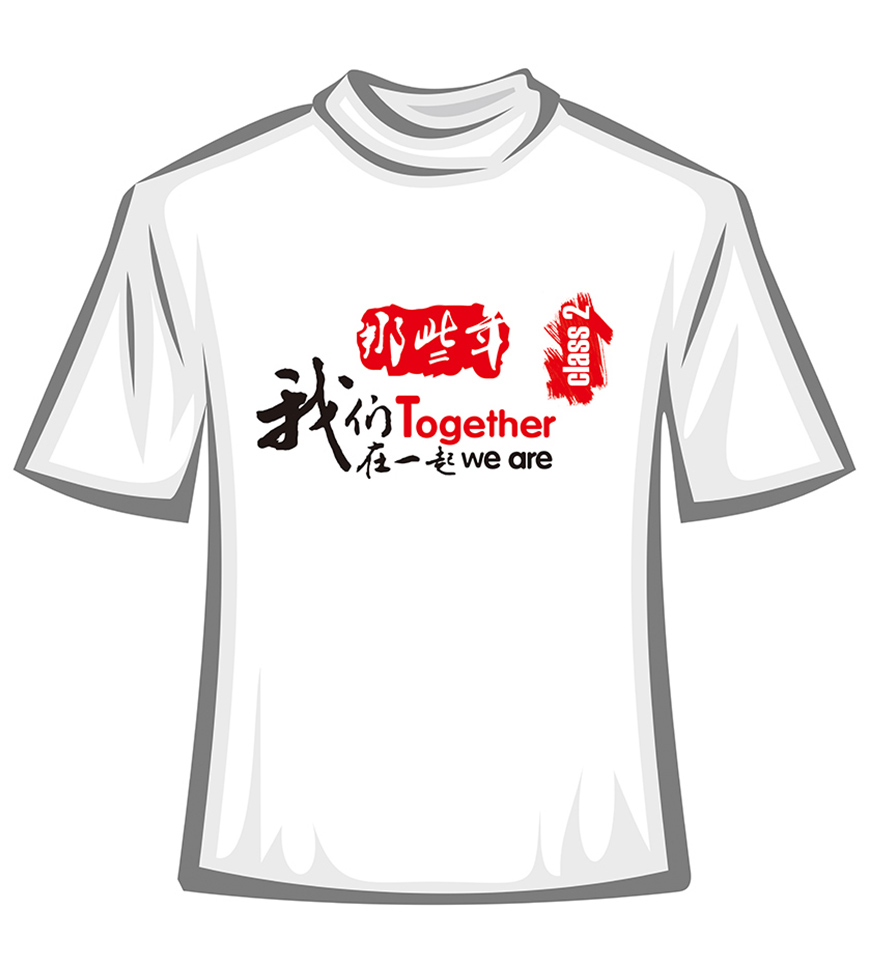 KW0040-广告文化衫T恤衫定制