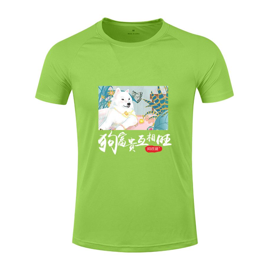 化妆品公司文化衫T恤定制
