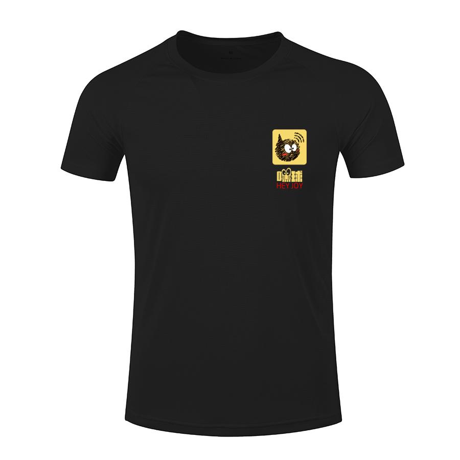 社交公司文化衫T恤定制